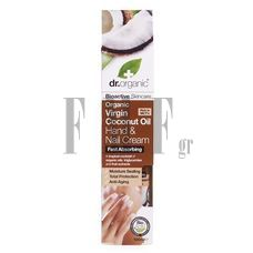 DR.ORGANIC Virgin Coconut Oil Hand & Nail Cream - 100 ml.