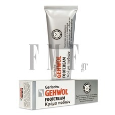 GEHWOL Footcream - 75 ml.