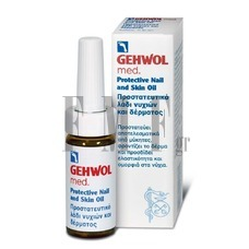 GEHWOL Μed Protective Nail & Skin Oil - 15 ml.