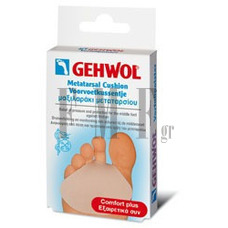 GEHWOL Metatarsal Cushion - 1 Τεμ.