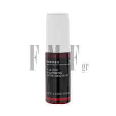 KORRES Wild Rose Brightening & Line Smoothing Serum - 30 ml.