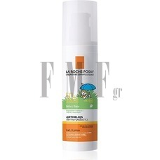 LRP Anthelios DermoPediatrics SPF50+ Baby Lotion - 50 ml.