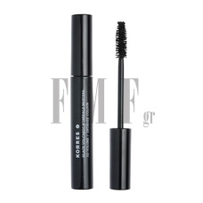 KORRES Black Volcanic Minerals Mascara Black - 8 ml.