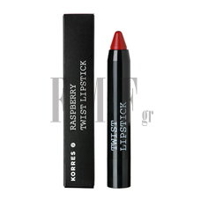 KORRES Raspberry Twist Lipstick Allure - 2,5 ml.