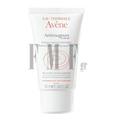 AVENE Antirougeurs Calm Masque - 50 ml.