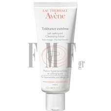 AVENE Tolerance Extreme Lait - 200 ml.