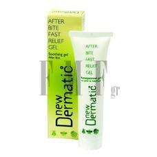 VITORGAN New Dermatic Gel - 30 ml.