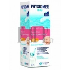 PHYSIOMER Baby Yπέρτονο - 60 ml.