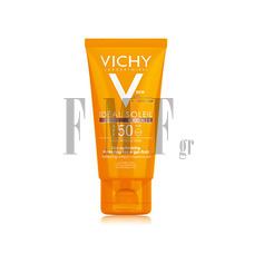 VICHY Ideal Soleil Gel Fluid Bronze SPF50 - 50 ml.