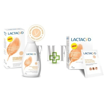 LACTACYD Intimate Lotion - 300 ml. ΜΕ ΔΩΡΟ LACTACYD Intimate Wipes - 10 Τεμ.