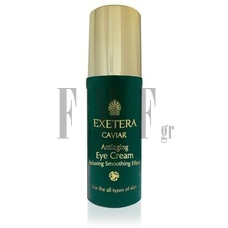 EXETERA CAVIAR Eye Cream - 30 ml.
