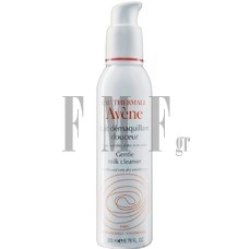 AVENE Lait Demaquillant Douceur - 200 ml.