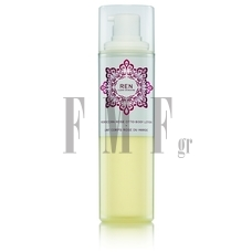 REN Moroccan Rose Otto Body Lotion - 200 ml.