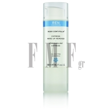 REN Rosa Centifolia Express Make up Remover - 150 ml.