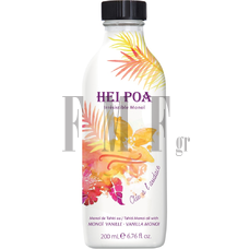 HEIPOA Monoi Oil Vanilla - 200 ml.