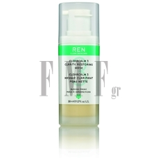 REN Clear Calm Clarity Restoring Mask - 50 ml.