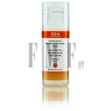 REN Glycolactic Radiance Renewal Mask - 50 ml.