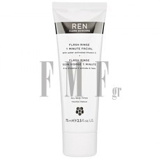 REN Beauty Booster Flash Rinse 1 Minute Facial - 75 ml.