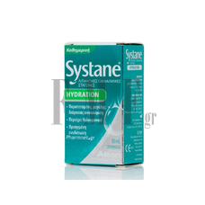 ALCON Systane Hydration - 10 ml.
