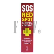 PHARMASEPT Tol Velvet Sos Red Spot Roll-on - 15 ml.