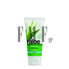 BODYFARM Aloe Hand Cream - 100 ml.