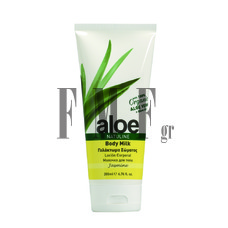 BODYFARM Aloe Body Milk Jasmine - 200 ml.