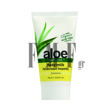 BODYFARM Aloe Body Milk Jasmine - 75 ml.