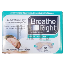 Breathe Right® Με Μινθόλη - 10 Ταινίες.