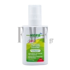 VICAN Herb Mouth Spray - 15 ml.