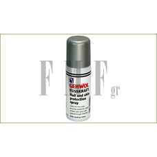 GEHWOL Fusskraft Nail and Skin Protection Spray - 50 ml.