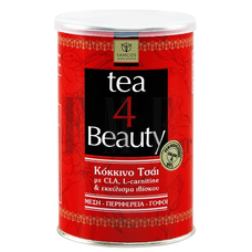 SAMCOS Tea 4 Beauty - 200 gr.