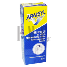 APAISYL After bites Roll On - 15 ml.