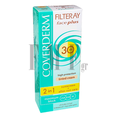 COVERDERM Filteray Face Plus 2 in 1 Sunscreen & After Sun Care Light Beige 30SPF Oily/Acneic - 50 ml.