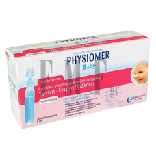 PHYSIOMER Unidoses - 5ml. x 30 Τεμ.