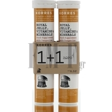 KORRES Royal Jelly, Vitamins & Minerals 1+1 ΔΩΡΟ - 20 Tabs + 20 Tabs.