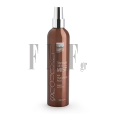 LUXURIOUS Bronze Self-Tanning Mist - 300 ml.