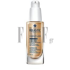 RΙLASTIL Camouflage Liftrepair 40 Sand - 30 ml.