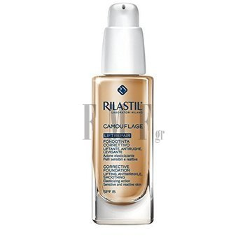 RΙLASTIL Camouflage Liftrepair 20 Natural - 30 ml.