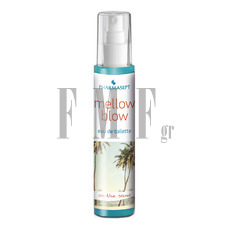 PHARMASEPT Mellow Blow On the Sand - 100 ml.