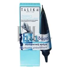TALIKA Zero Stretch Mark 1+1 ΔΩΡΟ - 60 ml + 60 ml.