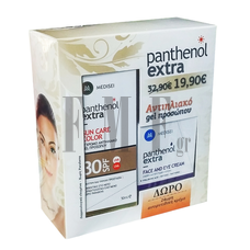 PANTHENOL EXTRA  Sun Care Color Spf30 & Face and Eye Cream - 50 ml & 50 ml