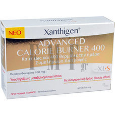 XL-S MEDICAL Xanthigen Advanced Calorie Burner 400 - 90Caps