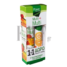 POWER HEALTH Multi + Multi - 20 Tabs + ΔΩΡΟ 4 Τabs. + EXTRA ΔΩΡΟ Vitamin C 500mg 20 Tabs.