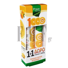 POWER HEALTH Vitamin C 1000mg - 20 Tabs + ΔΩΡΟ 4 Τabs. + EXTRA ΔΩΡΟ Vitamin C 500mg 20 Tabs.