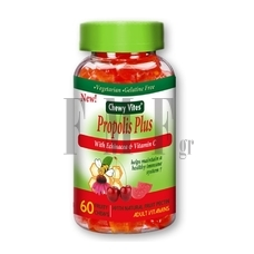 VICAN Chewy Vites Propolis Plus With Echinacea & Vitamin C - 60 Τεμ.