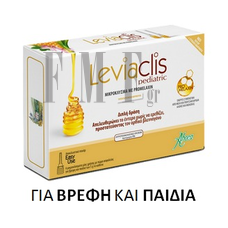 ABOCA - Leviaclis Pediatric - 6Τεμ. των 5gr.