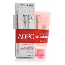 BIODERMA Sensibio Light Cream - 40 ml. ΜΕ ΔΩΡΟ Sensibio Gel Moussant - 45 ml.