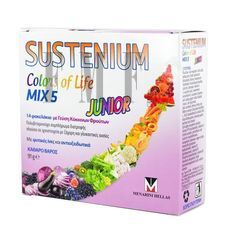MENARINI HELLAS Sustenium Colors of Life Mix 5 Junior - 14 Φακ.