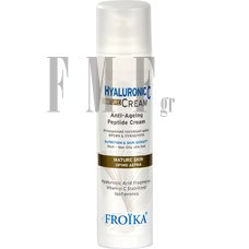 FROIKA Hyaluronic C Mature Cream - 40 ml.