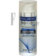 FROIKA Hyaluronic Moist Cream Rich - 50 ml.